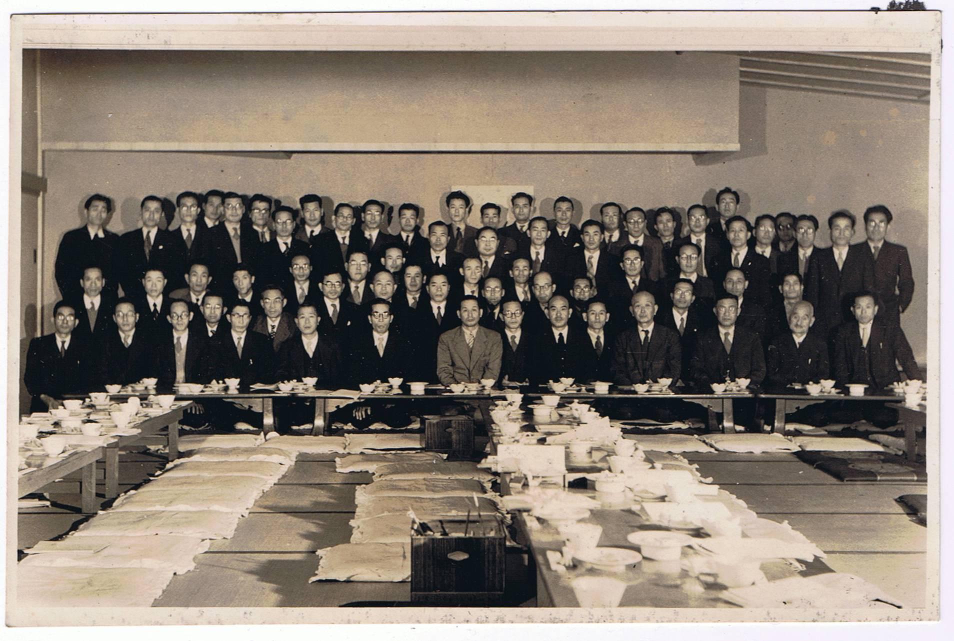 写真|関東支部設立総会 昭和28年11月28日 専売公社美竹会館
