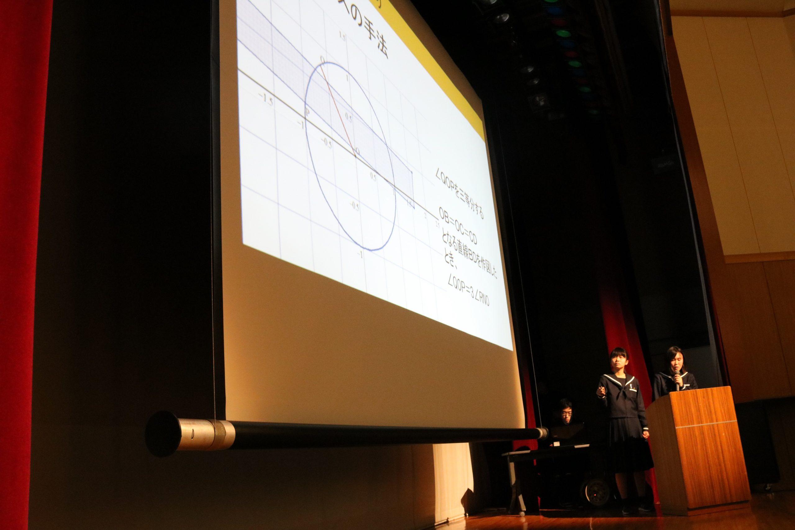 写真|理数科課題研究発表