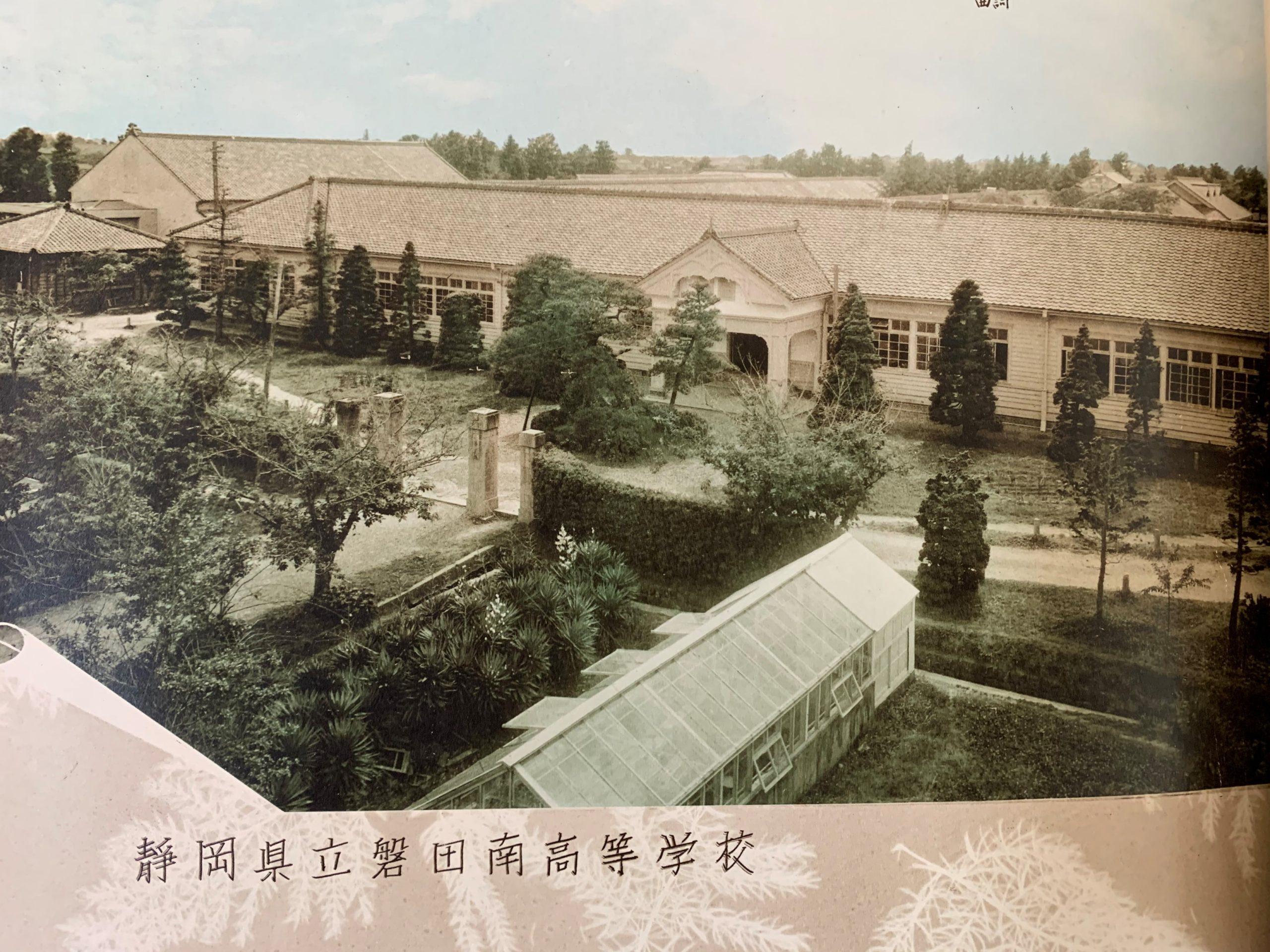写真|1949年の校舎